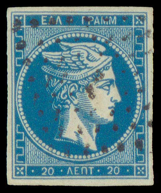 Lot 89 - -  LARGE HERMES HEAD 1862/67 consecutive athens printings -  A. Karamitsos Public Auction 639 General Stamp Sale