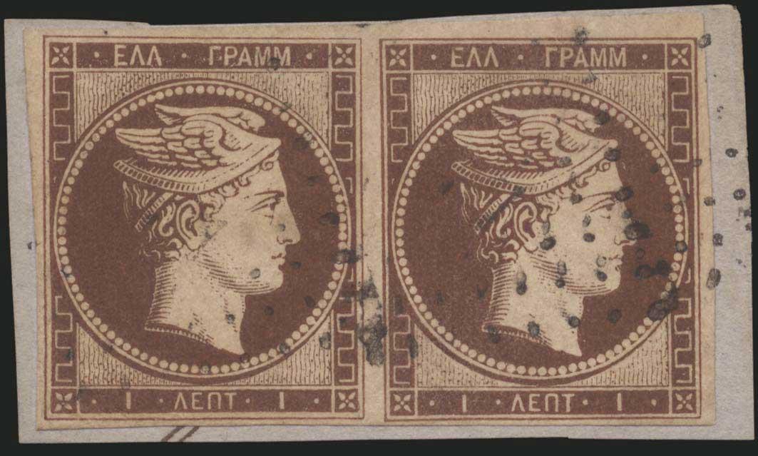Lot 4 - -  LARGE HERMES HEAD 1861 paris print -  A. Karamitsos Public Auction 637 General Stamp Sale