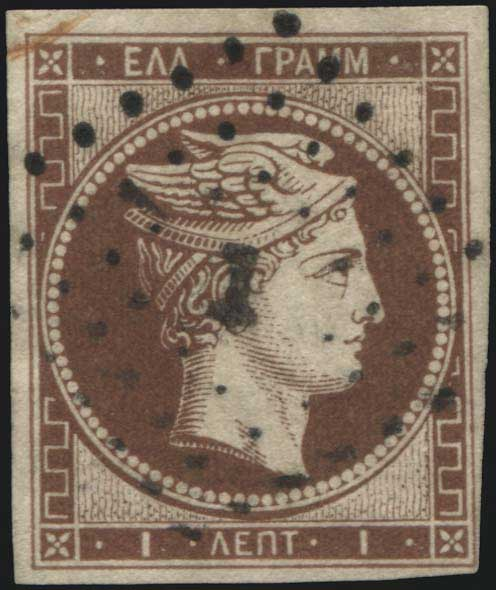 Lot 9 - GREECE-  LARGE HERMES HEAD 1861 paris print -  A. Karamitsos Public Auction 602 General Stamp Sale