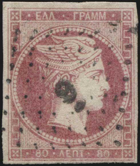 Lot 25 - -  LARGE HERMES HEAD 1861 paris print -  A. Karamitsos Public Auction 668 General Philatelic Auction