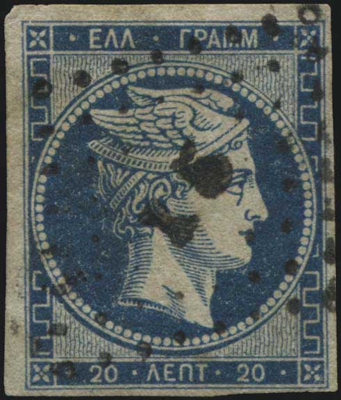 Lot 29 - -  LARGE HERMES HEAD 1861/1862 athens provisional printings -  A. Karamitsos Public Auction 645 General Stamp Sale