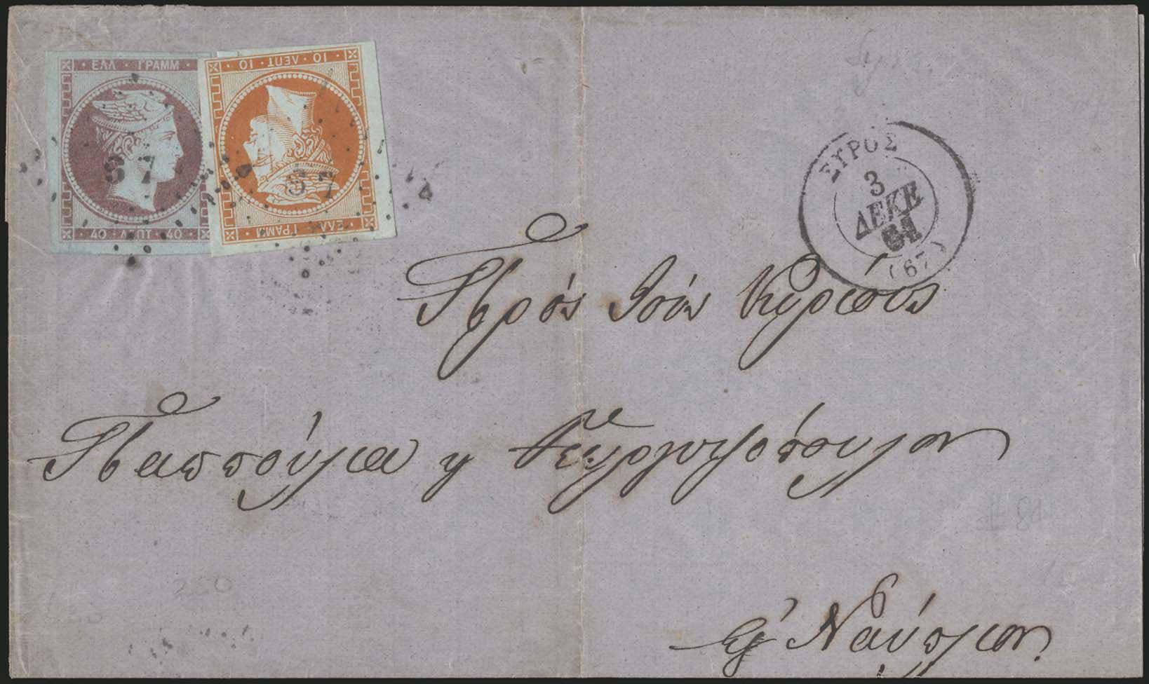 Lot 25 - -  LARGE HERMES HEAD 1861 paris print -  A. Karamitsos Public Auction 637 General Stamp Sale