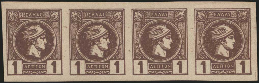 Lot 259 - -  SMALL HERMES HEAD athens issues -  A. Karamitsos Public Auction 656