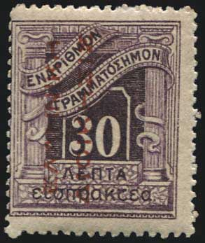 Lot 638 - -  POSTAGE DUE STAMPS Postage due stamps -  A. Karamitsos Public Auction 635 General Stamp Sale