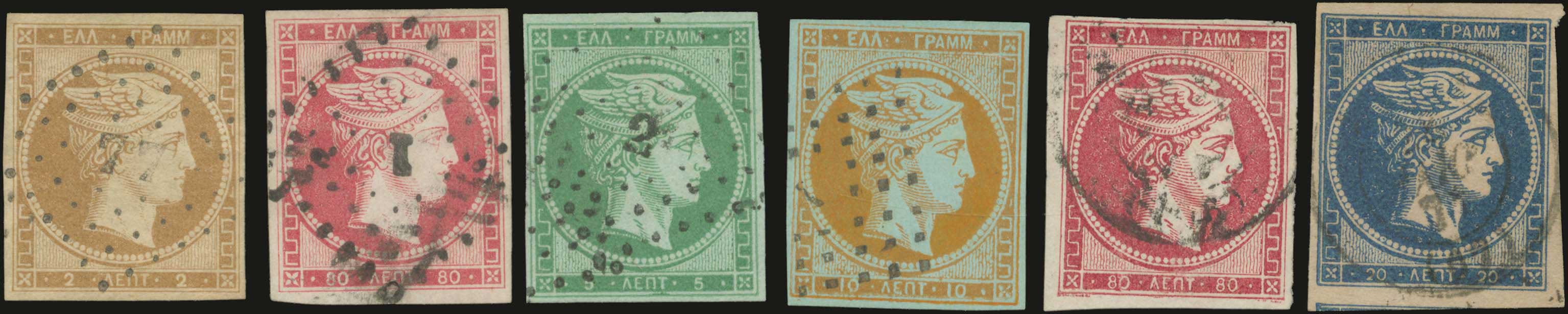 Lot 2 - -  LARGE HERMES HEAD large hermes head -  A. Karamitsos Public Auction 643 General Stamp Sale