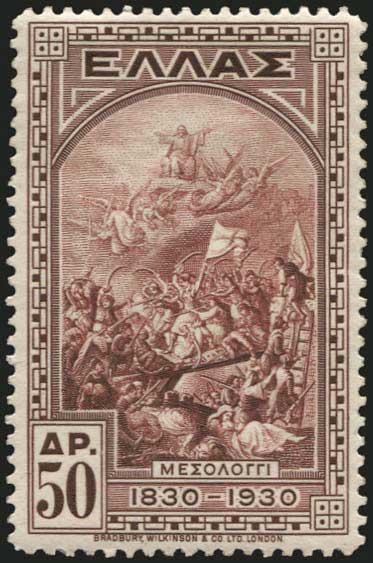 Lot 441 - -  1924 - 1944 1924 - 1944 -  A. Karamitsos Public Auction 656