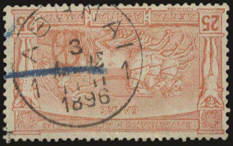 Lot 1157 - GREECE-  1896 FIRST OLYMPIC GAMES olympic year (25 march to 31 december 1896) -  A. Karamitsos Public Auction 599 General Stamp Sale