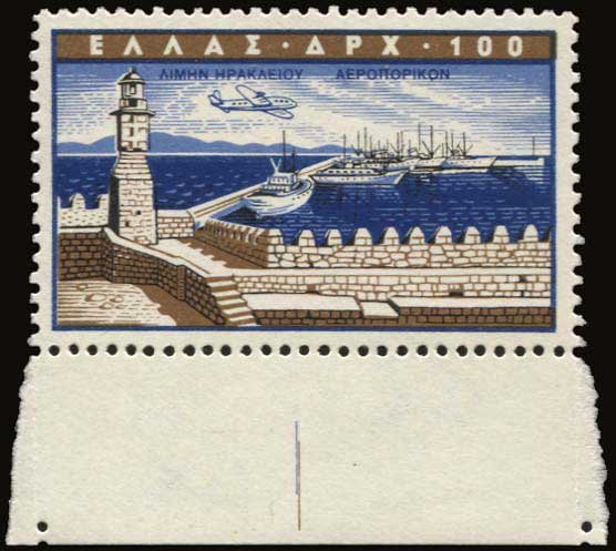 Lot 1313 - -  AIR-MAIL ISSUES Air-mail issues -  A. Karamitsos Public Auction 652 General Stamp Sale
