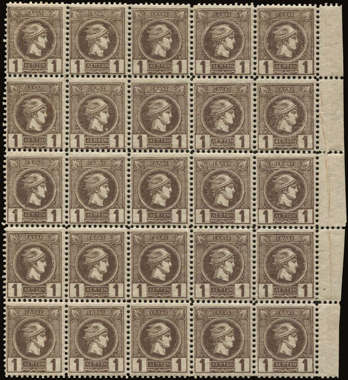 Lot 1020 - GREECE-  SMALL HERMES HEAD athens issues -  A. Karamitsos Public Auction 599 General Stamp Sale