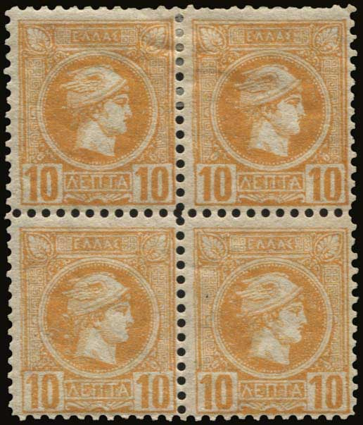 Lot 1021 - GREECE-  SMALL HERMES HEAD athens issues -  A. Karamitsos Public Auction 599 General Stamp Sale