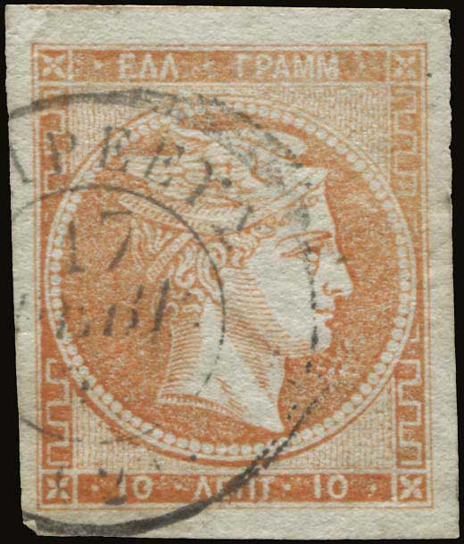 Lot 149 - -  LARGE HERMES HEAD 1871/76 meshed paper -  A. Karamitsos Public Auction 648 General Stamp Sale
