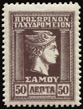 Lot 808 - -  SAMOS ISLAND Samos Island -  A. Karamitsos Public Auction 645 General Stamp Sale