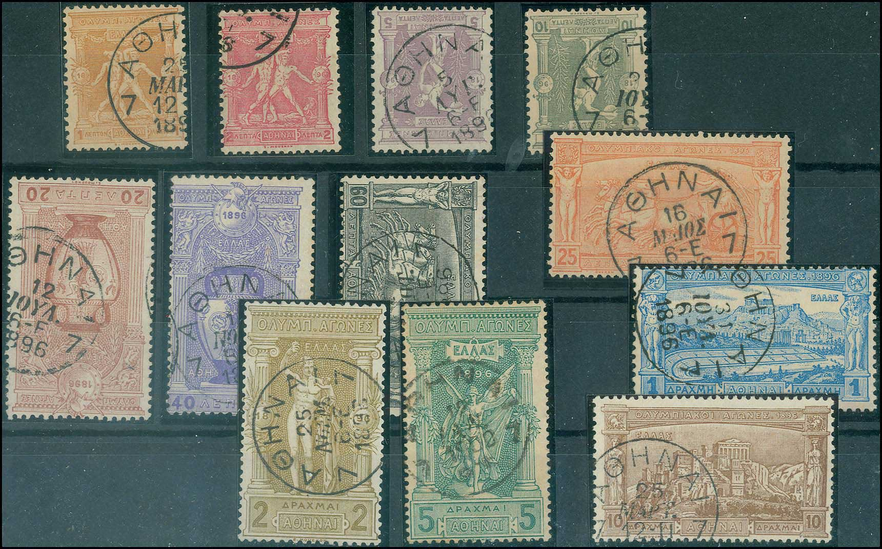 Lot 348 - 1896 first olympic games 1896 first olympic games -  A. Karamitsos Postal & Live Internet Auction 680 General Philatelic Auction