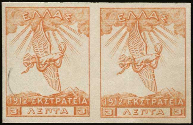 Lot 425 - -  1911 - 1923 1913 campaign (1912) -  A. Karamitsos Public Auction 654
