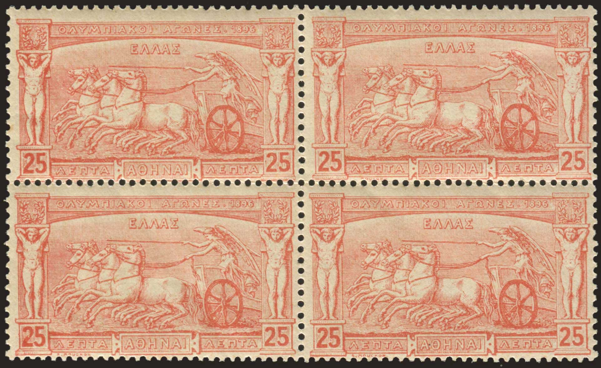 Lot 402 - -  1896 FIRST OLYMPIC GAMES 1896 first olympic games -  A. Karamitsos Postal & Live Internet Auction 681 General Philatelic Auction