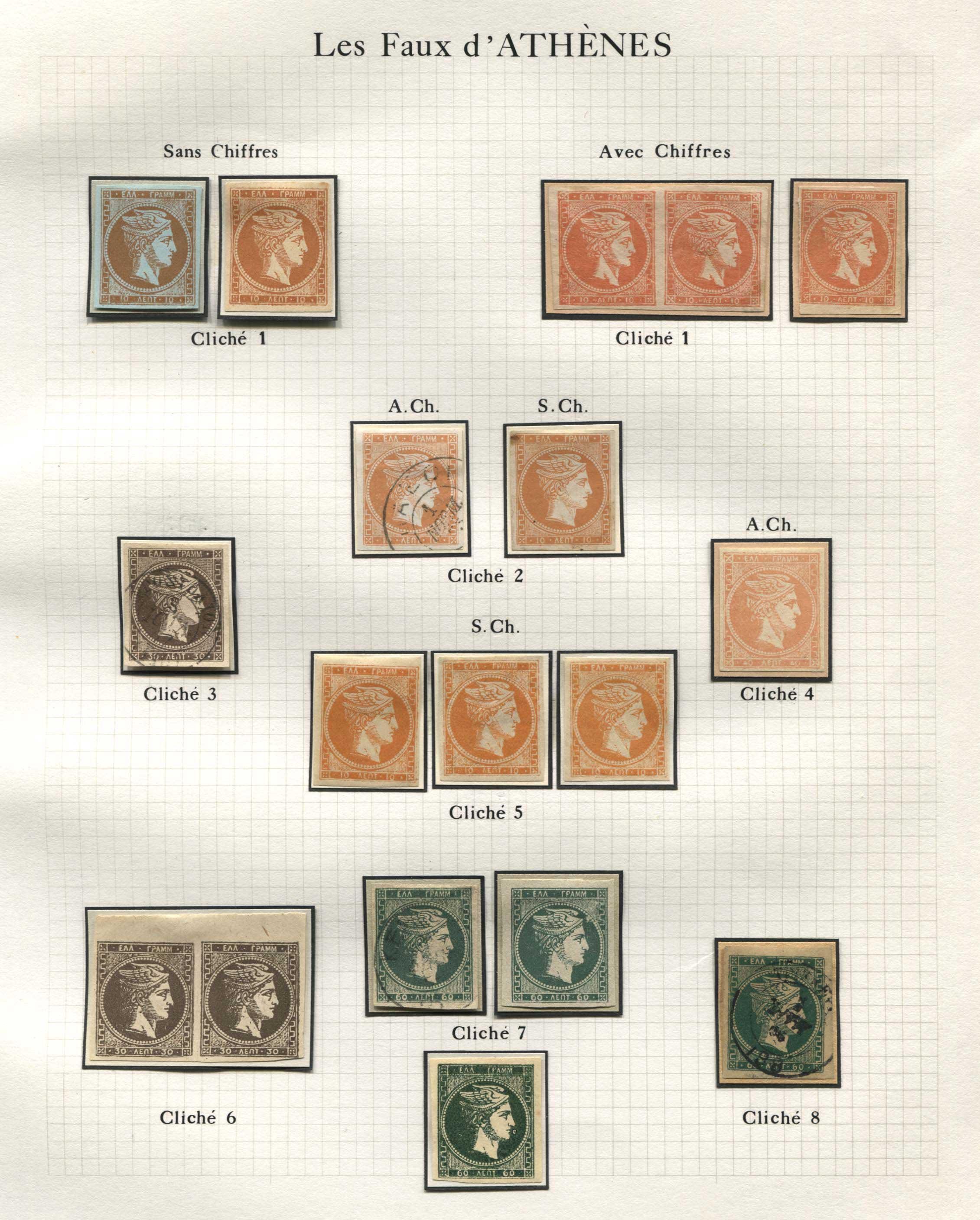 Lot 5005 - -  LARGE HERMES HEAD large hermes head -  A. Karamitsos Public & Live Bid Auction 642 (Part A)
