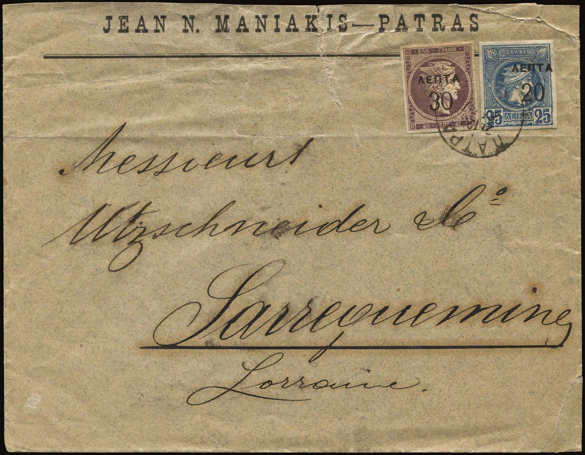 Lot 387 - -  OVERPRINTS ON HERMES HEADS & 1896 OLYMPICS OVERPRINTS ON HERMES HEADS & 1896 OLYMPICS -  A. Karamitsos Public & Live Internet Auction 675