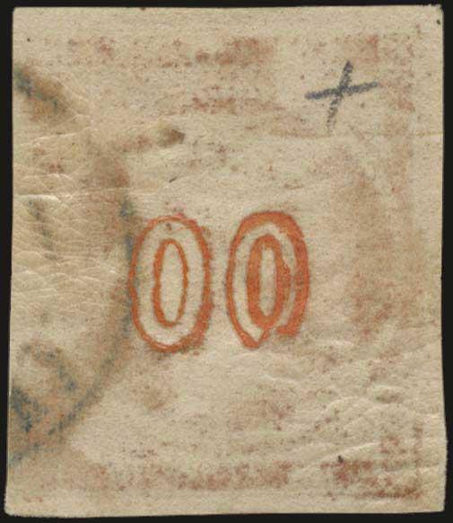 Lot 213 - -  LARGE HERMES HEAD 1875/80 cream paper -  A. Karamitsos Public Auction 635 General Stamp Sale