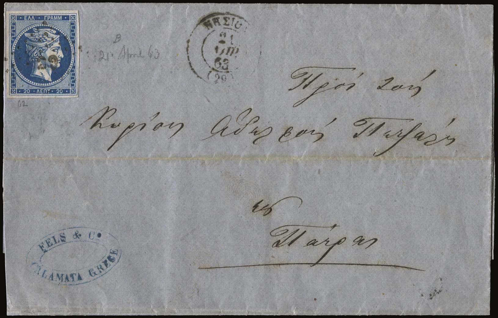 Lot 73 - -  LARGE HERMES HEAD 1862/67 consecutive athens printings -  A. Karamitsos Public Auction 645 General Stamp Sale