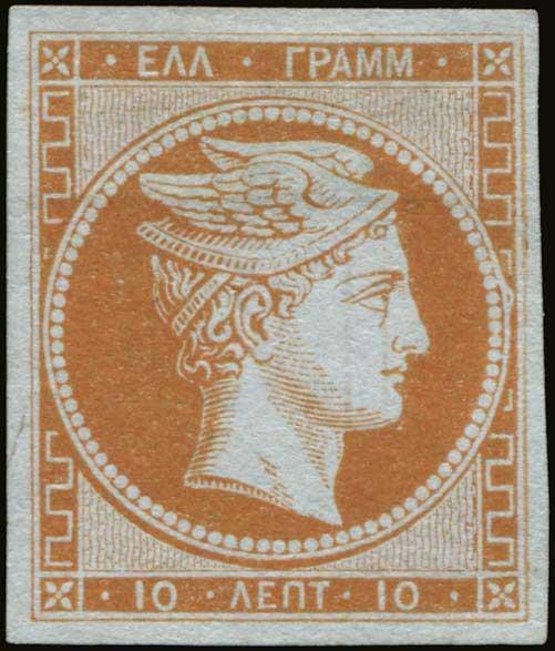 Lot 25 - -  LARGE HERMES HEAD 1861 paris print -  A. Karamitsos Postal & Live Internet Auction 681 General Philatelic Auction