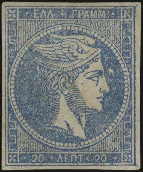 Lot 80 - -  LARGE HERMES HEAD 1862/67 consecutive athens printings -  A. Karamitsos Public Auction № 670 General Sale