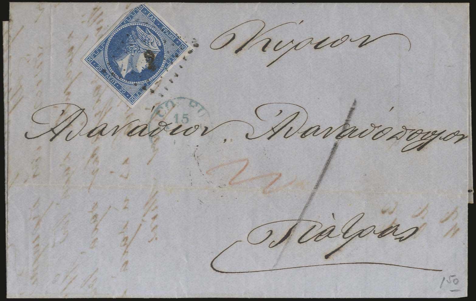 Lot 88 - large hermes head 1862/67 consecutive athens printings -  A. Karamitsos Postal & Live Internet Auction 680 General Philatelic Auction