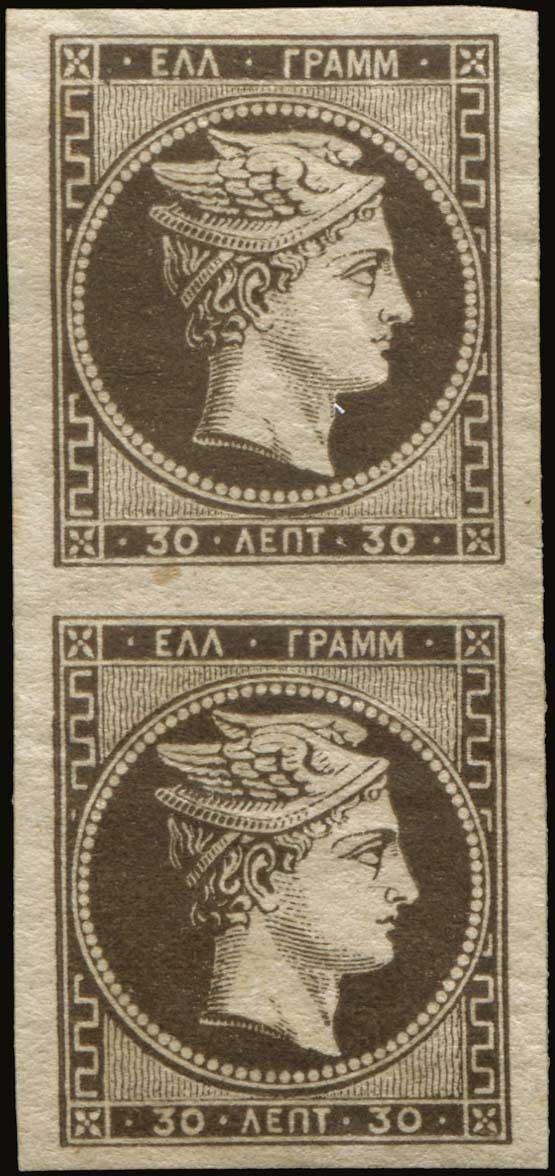 Lot 180 - large hermes head 1876 paris printing -  A. Karamitsos Public & Live Internet Auction 672