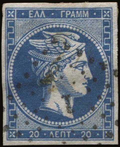 Lot 79 - -  LARGE HERMES HEAD 1862/67 consecutive athens printings -  A. Karamitsos Public & Live Internet Auction 673