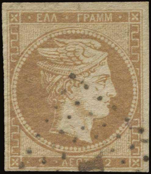 Lot 11 - -  LARGE HERMES HEAD 1861 paris print -  A. Karamitsos Public Auction 639 General Stamp Sale