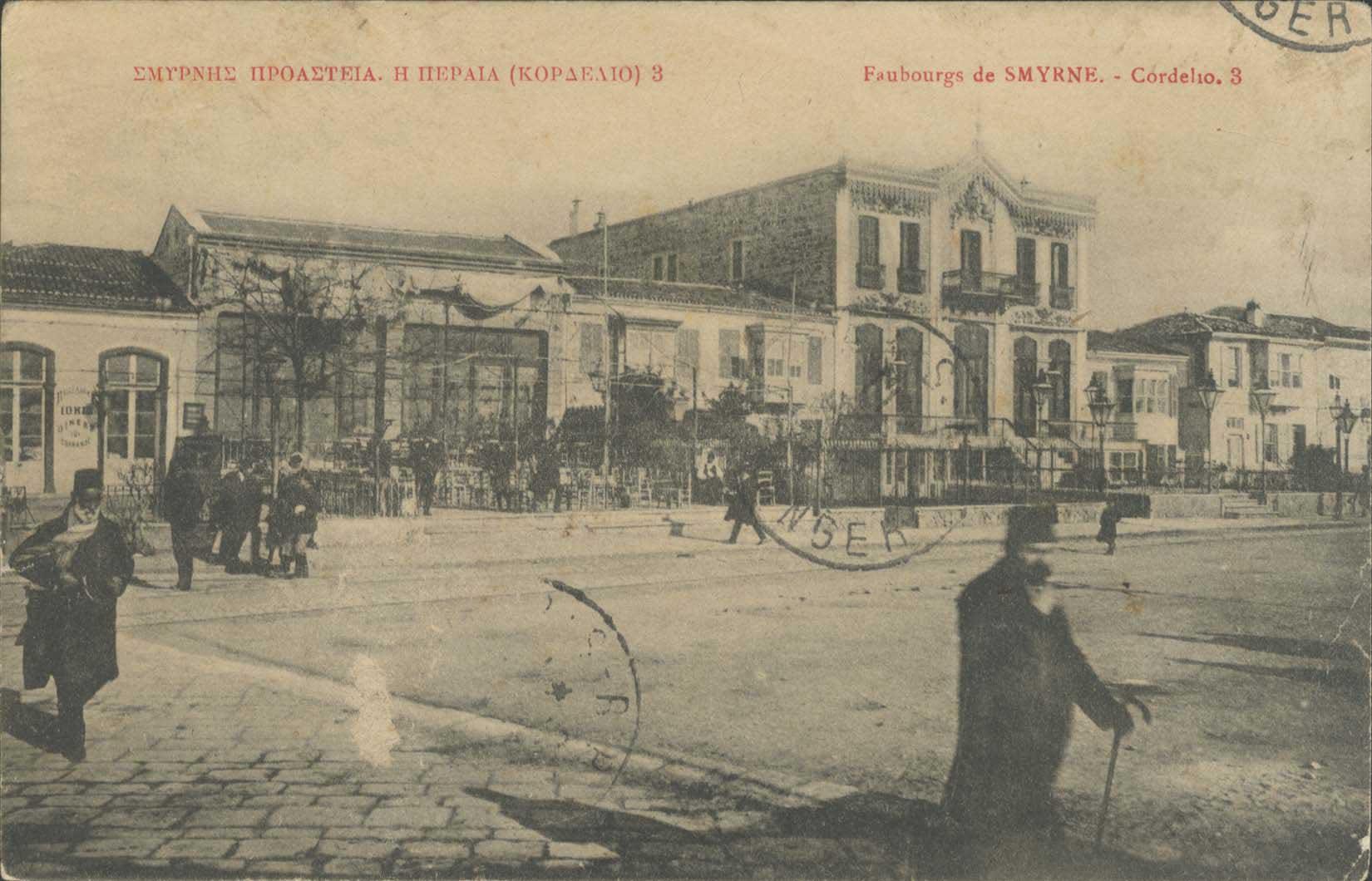 Lot 1597 - -  PICTURE POSTCARDS SMYRNE, CONSTANTINOPLE, ASIA MINOR -  A. Karamitsos Public & Live Internet Auction 683