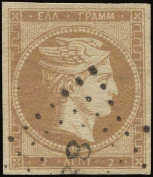 Lot 13 - GREECE-  LARGE HERMES HEAD 1861 paris print -  A. Karamitsos Public Auction 602 General Stamp Sale