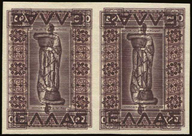 Lot 475 - - 1945-2016 1945-2016 -  A. Karamitsos Public Auction 648 General Stamp Sale