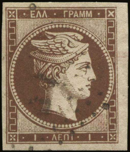 Lot 4 - -  LARGE HERMES HEAD 1861 paris print -  A. Karamitsos Public Auction 643 General Stamp Sale