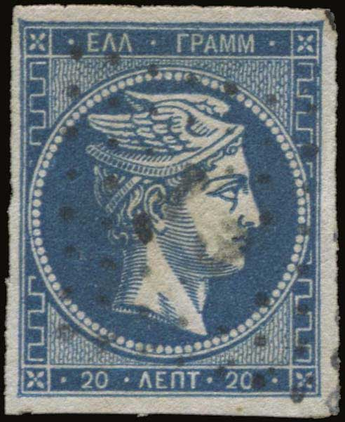 Lot 64 - -  LARGE HERMES HEAD 1862/67 consecutive athens printings -  A. Karamitsos Public Auction 645 General Stamp Sale