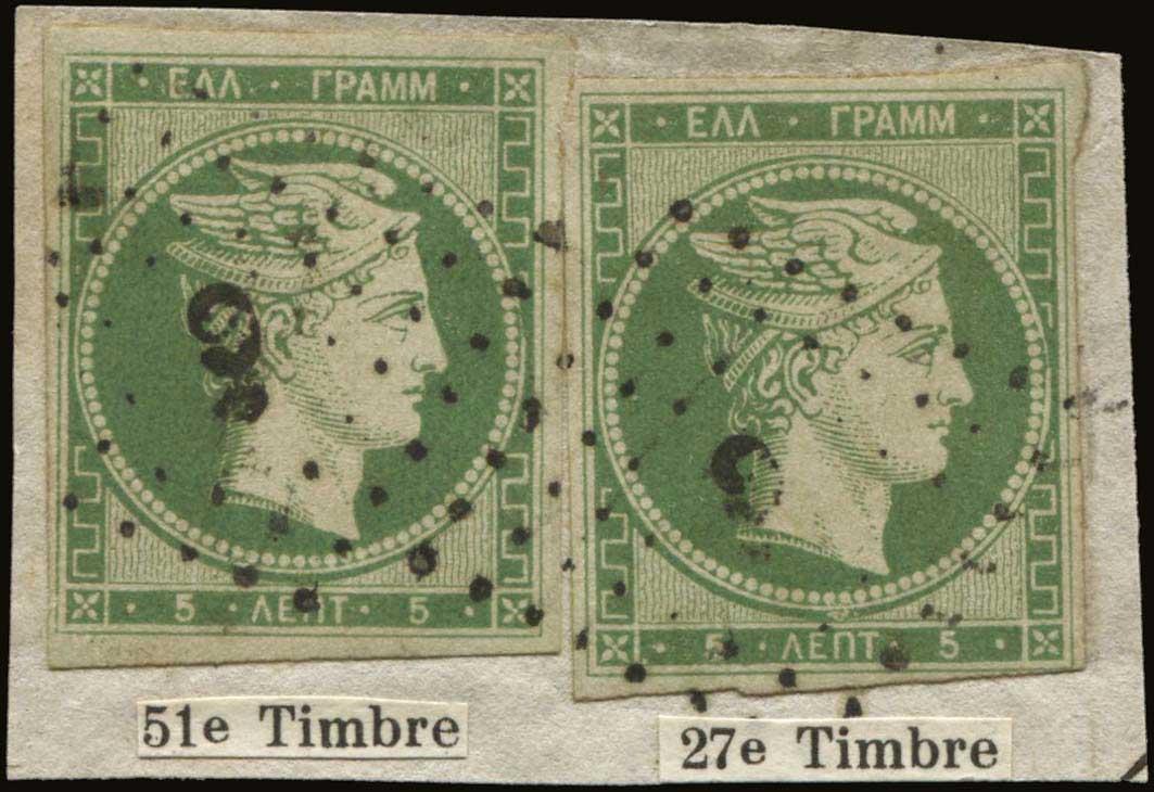 Lot 13 - -  LARGE HERMES HEAD 1861 paris print -  A. Karamitsos Public Auction 639 General Stamp Sale