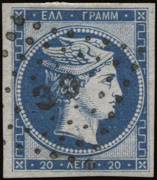 Lot 24 - GREECE-  LARGE HERMES HEAD 1861 paris print -  A. Karamitsos Public Auction 602 General Stamp Sale
