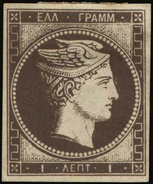 Lot 2 - -  LARGE HERMES HEAD large hermes head -  A. Karamitsos Public Auction 635 General Stamp Sale