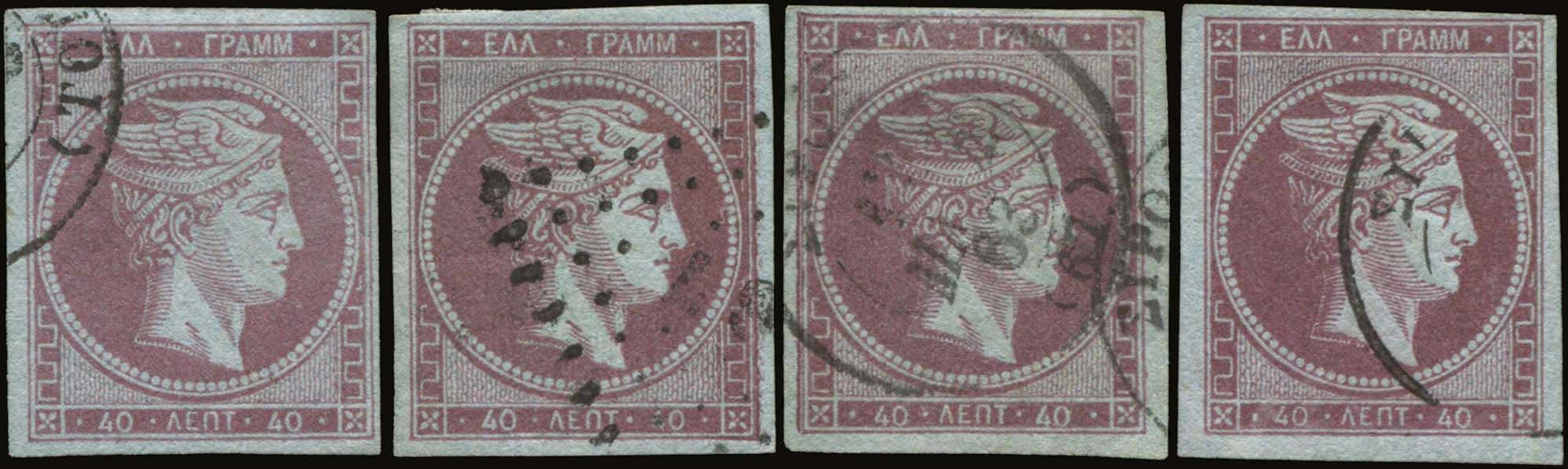 Lot 106 - -  LARGE HERMES HEAD 1862/67 consecutive athens printings -  A. Karamitsos Public Auction 639 General Stamp Sale