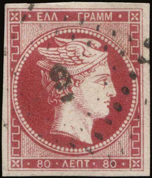 Lot 18 - -  LARGE HERMES HEAD 1861 paris print -  A. Karamitsos Postal & Live Internet Auction 677
