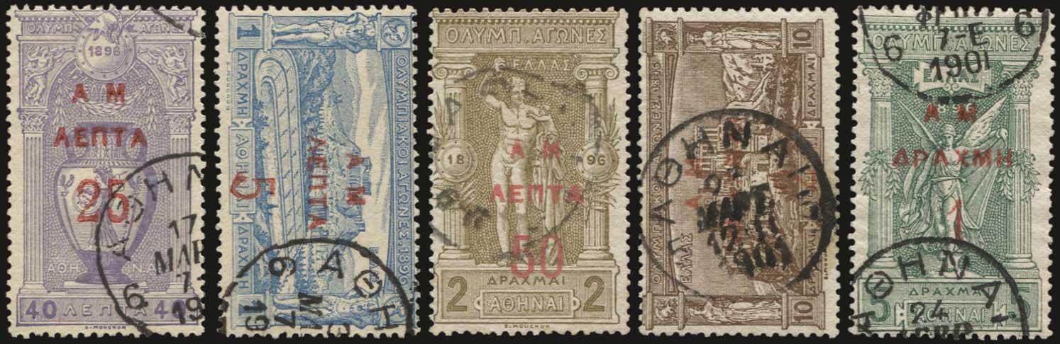 Lot 426 - -  OVERPRINTS ON HERMES HEADS & 1896 OLYMPICS OVERPRINTS ON HERMES HEADS & 1896 OLYMPICS -  A. Karamitsos Public & Live Internet Auction 683