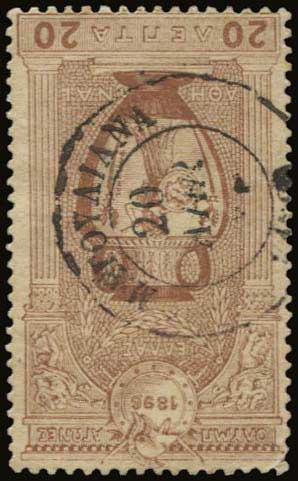 Lot 293 - -  1896 FIRST OLYMPIC GAMES 1896 first olympic games -  A. Karamitsos Public Auction № 670 General Sale