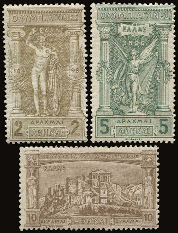 Lot 347 - 1896 first olympic games 1896 first olympic games -  A. Karamitsos Postal & Live Internet Auction 680 General Philatelic Auction