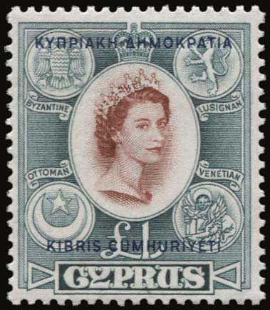 Lot 1896 - -  CYPRUS Cyprus -  A. Karamitsos Public Auction 652 General Stamp Sale