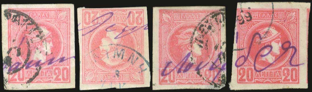 Lot 1037 - GREECE-  SMALL HERMES HEAD athens issues -  A. Karamitsos Public Auction 599 General Stamp Sale