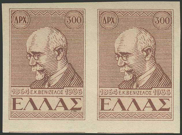 Lot 452 - - 1945-2016 1945-2016 -  A. Karamitsos Public Auction 643 General Stamp Sale