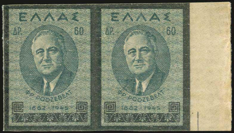 Lot 3612 - - 1945-2016 1945-2016 -  A. Karamitsos Postal & Live Internet Auction 663 (Part A) General Philatelic Auction