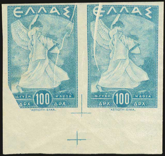 Lot 453 - - 1945-2016 1945-2016 -  A. Karamitsos Public Auction 645 General Stamp Sale