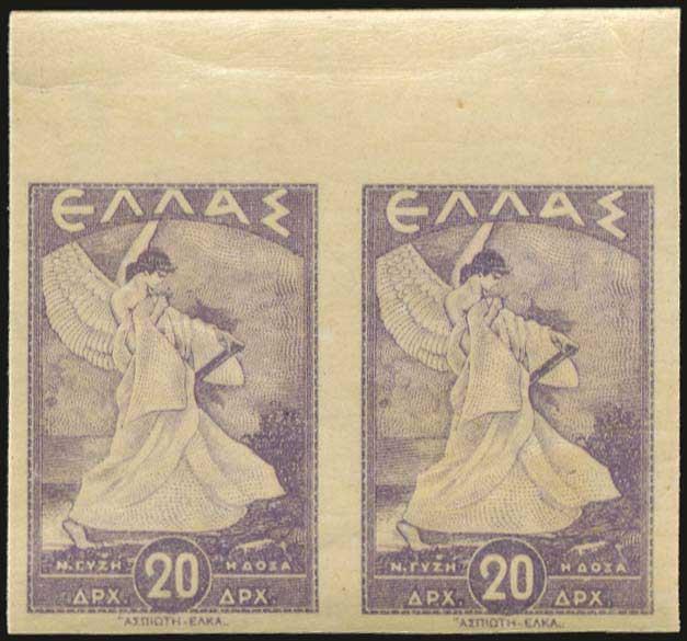 Lot 452 - - 1945-2016 1945-2016 -  A. Karamitsos Public Auction 648 General Stamp Sale