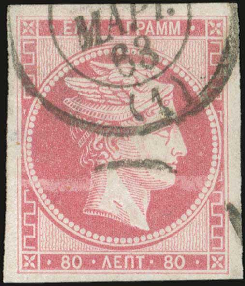 Lot 108 - -  LARGE HERMES HEAD 1862/67 consecutive athens printings -  A. Karamitsos Postal & Live Internet Auction 678 General Philatelic Auction