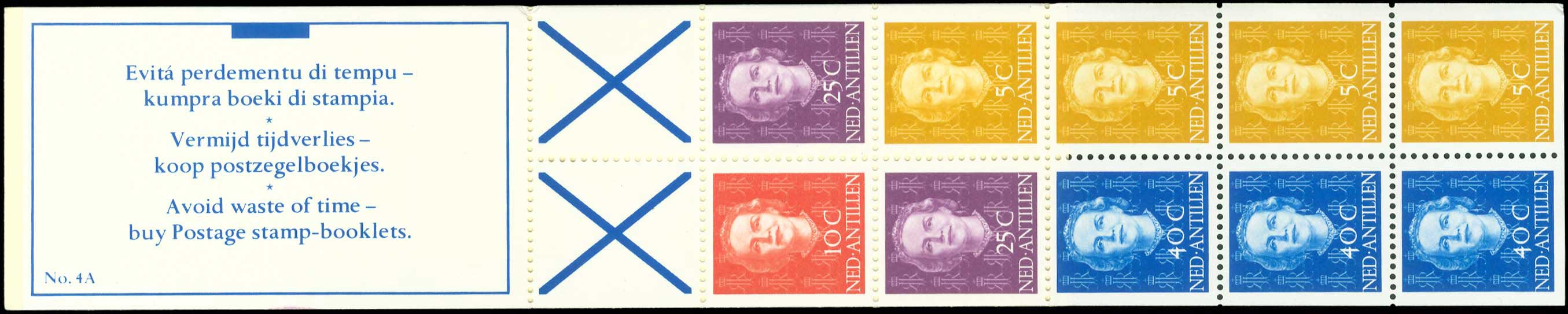 Lot 2061 - -  FOREIGN COUNTRIES Netherlands -  A. Karamitsos Public Auction 652 General Stamp Sale